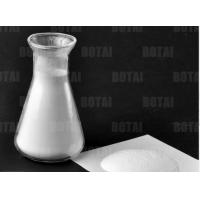 Buy cheap 99% Purity Pectic Enzyme Alternative Fungus Amylase10% Max Moisture Imflammability product