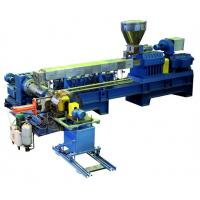 Buy cheap Soft and hard PVC granule compounding pelletizing machine from wholesalers