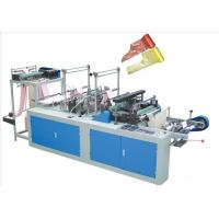 Buy cheap YYLJ-8L Computer control 8 Fold Continuous Roll Garbage Bag Making Machine from wholesalers