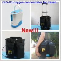 Buy cheap Use in the car,use outside,1L mini portable oxygen concentrator with battery product