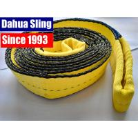 Yellow 2 Inch Synthetic Flat Lifting Slings , 3100 lbs Crane Slings Rigging With Flat Folded Eye