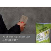 Buy cheap Green Exterior Wall Putty Skim Coat With Cement Based Mortar from wholesalers