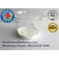 Buy cheap Sell High Purity Medicine Grade Phenylbutazone Raw Powder CAS:50-33-9 from wholesalers