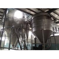 Buy cheap 380V 50Hz 3 Phase 25000rpm Spray Drying Machine Centrifugal Spray Dryer from wholesalers