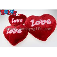Buy cheap Plush Stuffed Red Heart Shape Cushion Soft Pillow Toy as Valentine's Day Gift from wholesalers