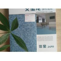 Buy cheap Slip Resistant Vinyl Kitchen Flooring , Vinyl Flooring Planks Fire Resistant Sound Barrier from wholesalers
