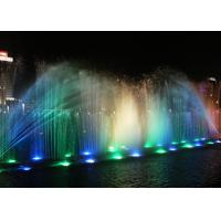 Buy cheap Swing Type Music Dancing Fountain Multi - Vector Floating Computer Controlled from wholesalers