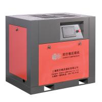Buy cheap 15kw 3 Phase Direct Driven Air Compressor Double Screw Type Energy Saving from wholesalers