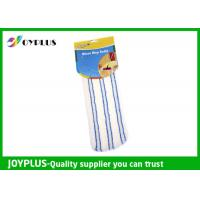 Buy cheap Easy Clean Commercial Sponge Mop , Mop Head Replacement Coral Material from wholesalers