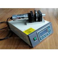 Buy cheap High Frequency Vibration Ultrasonic Sealing Machine Seamless Ultrasonic Welding Machine from wholesalers
