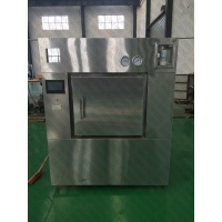 Buy cheap Horizontal AQS Leak Test Autoclave With Printer from wholesalers