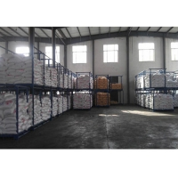 Buy cheap food grade china factory supplier citric acid monohydrate cas 5949-29-1 acidity regulator from wholesalers