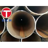 Buy cheap Oil Seamless Carbon Steel Tube , Electric Resistance Welded Steel Pipe from wholesalers