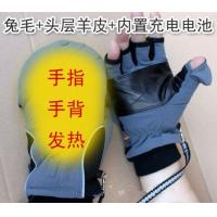 Buy cheap Outdoor heating gloves,Rechargeable electric warming gloves,Office warm gloves from wholesalers