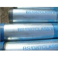 Buy cheap threaded galvanized steel pipe with sockets and caps from wholesalers
