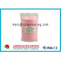 Buy cheap Pharmaceutical Non Woven Needle Punched Fabric Spunlace Apertured from wholesalers