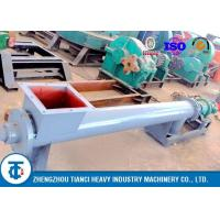 Buy cheap Carbon Steel Screw Spiral Fertilizer Belt Conveyor Feeder Type Custom Dimension Supported from wholesalers