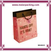 Buy cheap Factory price printed paper cotton bag shopping gift bags ME-BG023 from wholesalers