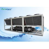 Buy cheap R22 Gas Industrial Air Cooling Air Cooled Water Chiller , Water Chilling Unit from wholesalers