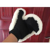 Buy cheap Single Sided Fur Sheepskin Car Wash Mitt For Detailing Cleaning / Polishing from wholesalers