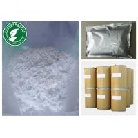 Buy cheap 99% Strongest Topical Analgesic CAS 61-12-1 Dibucaine Hydrochloride / Dibucaine HCl from wholesalers