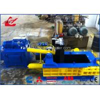 Buy cheap Aluminum Cans Scrap Baler Machine Hydraulic Metal Baler With Turn Out Discharging product