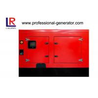 Buy cheap 500 kVA Water Cooled Silent Diesel Generator Set 400kw with BV Approved product
