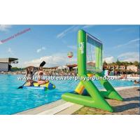 Buy cheap Adults Portable Inflatable Wibit Kayak Polo Goal For Water Games On Pool from wholesalers