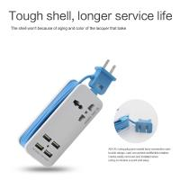 Buy cheap USB Hub Portable Charging Station Travel Charger with 4-Port USB & Universal Power Socket from wholesalers