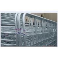 Buy cheap Barred Gate product