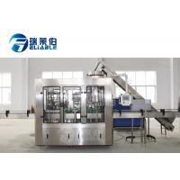 Buy cheap Carbonated Drink Glass Bottle Filling Machine With Automatic Capping Machine from wholesalers