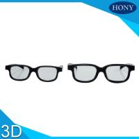 Buy cheap Passive 3D Glasses RealD Masterimage System Disposable Used Adult Size Lowest Price from wholesalers