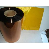 Buy cheap Fep Polyimide Film(FN Series) Supplier from wholesalers