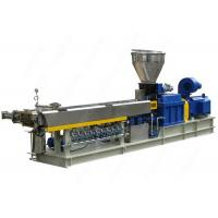 Buy cheap High Output Parallel Twin Screw Plastic Extruder For Plastic Compounding And Granulating from wholesalers