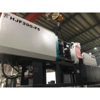 Buy cheap 200 Ton Plastic Mould Injection Machine , Plastic Products Injection Molding Press from wholesalers