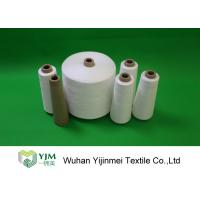 Buy cheap 100 PCT Polyester Spun Yarn / Ring Spinning Yarn 50s/2 60s/2 40s/2 from wholesalers