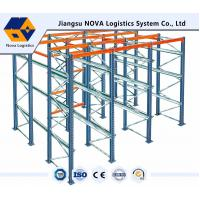 Buy cheap Workshop Storage Drive In Rack With Powder Coating High Stable from wholesalers