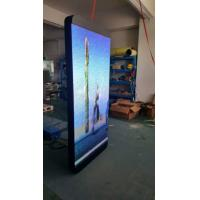 Buy cheap Electric Pole PH5 Custom LED Screens Stable / Reliable For Football Stadium from wholesalers
