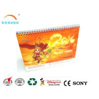 Buy cheap Office Stationery Lenticular Notebook Lenticular Printing 3D Calendar from wholesalers