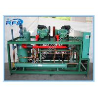 Buy cheap Two Screw compressor cooler condenser unit R404A 380V 50HZ model DM2B20RFL from wholesalers
