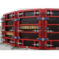 Buy cheap Painted Concrete Slab Formwork Systems Circular Column Formwork High Turnover Frequency from wholesalers
