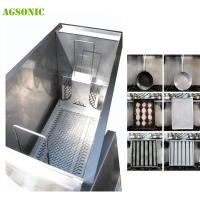 Buy cheap 4 Kw Heating Commercial Heated Soak Tank 750 L , Electric Oven Cleaning Dip Tank from wholesalers