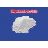 Buy cheap High Purity Commercial APIS CAS 126784-99-4 Ulipristal Acetate Pharma Grade product