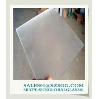 Buy cheap Transparent Opaque Frosted Glass from wholesalers