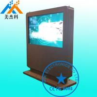 Buy cheap 70 Exhibition Hall Multimedia Digital Signage Outdoor / Floor Standing Lcd Advertising Player from wholesalers