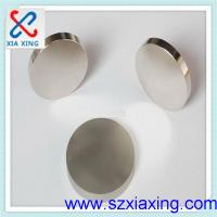 Buy cheap N35 Round  Neodymium Magnets Disc from wholesalers
