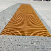 Buy cheap Fiberglass frp molded grating from wholesalers