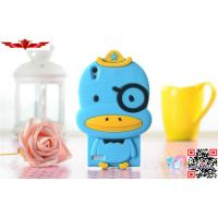 Buy cheap 100% Qualify Brand New Fashion Cartoon Silicone Cover Case For Huawei Ascend P6 from wholesalers