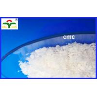 Buy cheap Organic Binders CMC Carboxymethyl Cellulose for Ceramic Bodies Preparation Glazes product