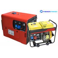 Buy cheap Air cooled diesel engine generator 3 phase small power genset 5kw from Wholesalers